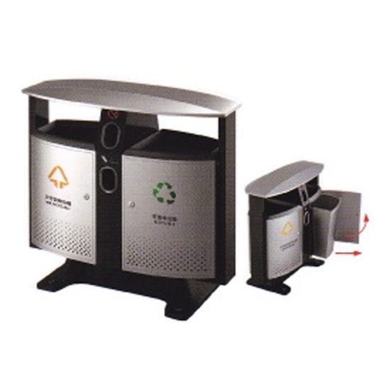 Powder-Coating-Recycle-Bin-LD-RECYCLE-099EX