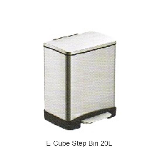 E-Cube-Step-Bin-20L