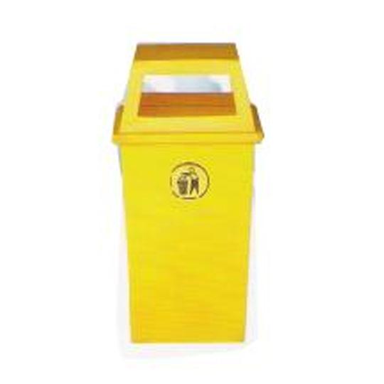 Plastic Bin Golden 16