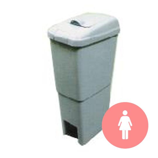 Sanitary Bin SB200